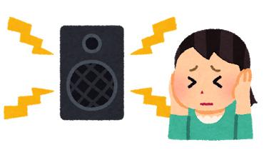 耳鳴り ピー 電子 音